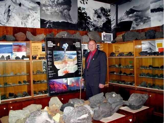 Институт вулканологии, Петропавловск-Камчатский