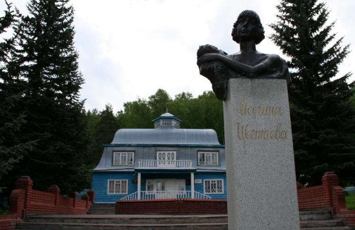 Музей и памятник Марине Цветаевой