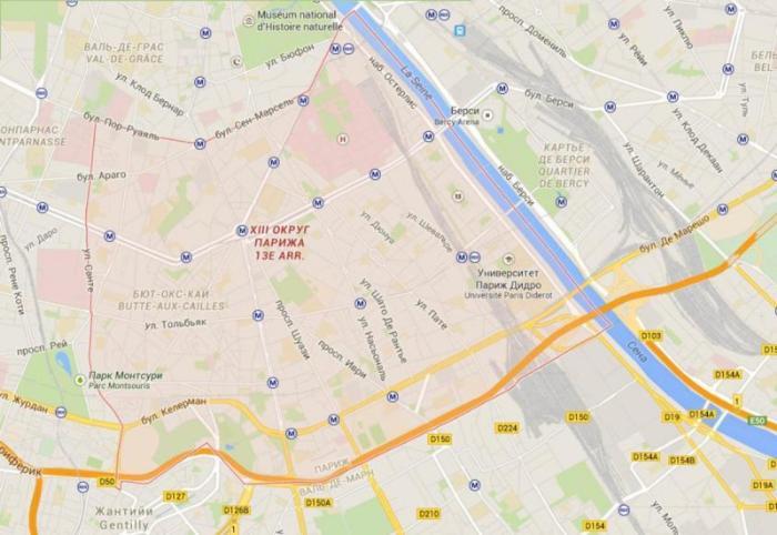 13 округ Парижа – Гобелен