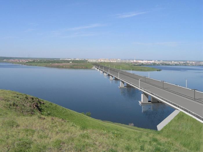 Центральный мост, Магнитогорск