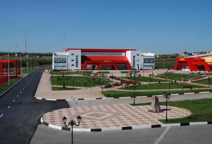 Спортивный парк