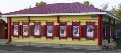 Каинск (Куйбышев): угол Коммунистической(44) и Ленина
