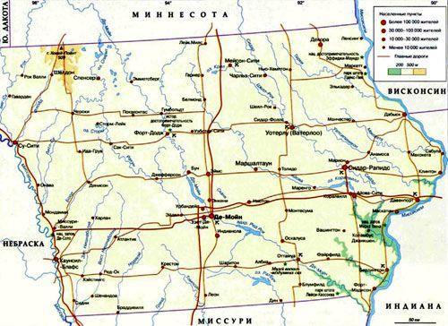 Штат Айова, географическая карта, США