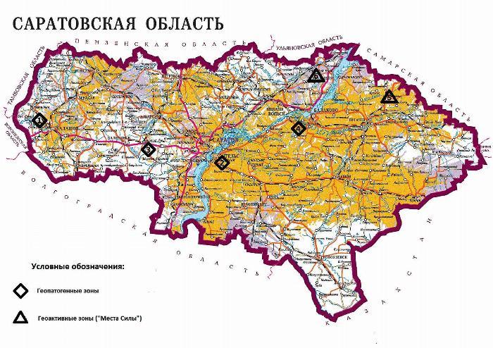 Загадочные места и аномальные зоны Саратовской области