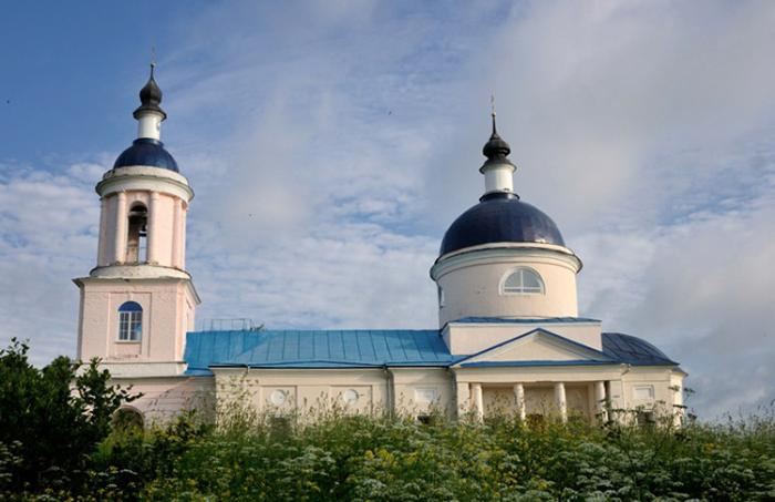Усадебный комплекс Акинфовых