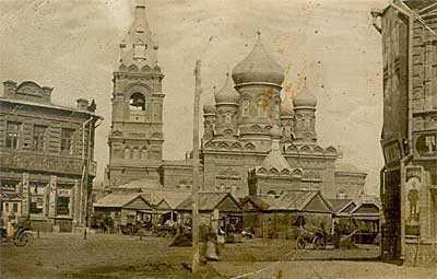 г. Александровск - Грушевский, Рыночная площадь
