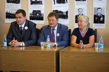Владимир Киргинцев встретился с делегацией из города-побратима Изерлон