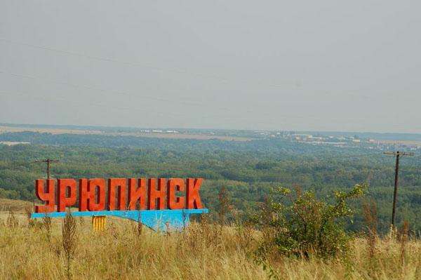 Урюпинск – столица российской глубинки