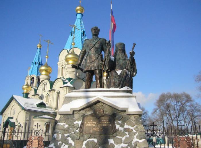 Памятник Муравьеву-Амурскому и митрополиту Иннокентию