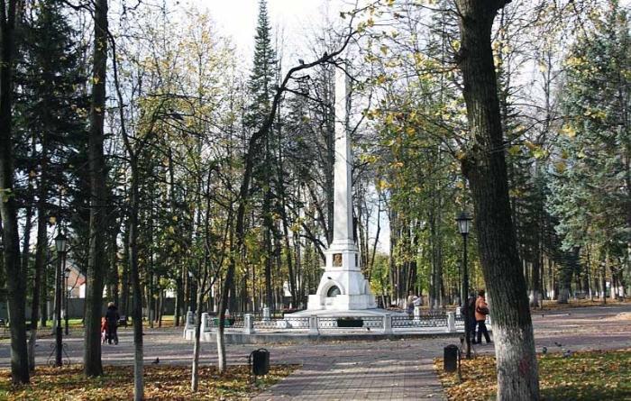 Парк Циолковского