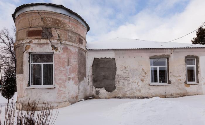 Усадьба Бобринских