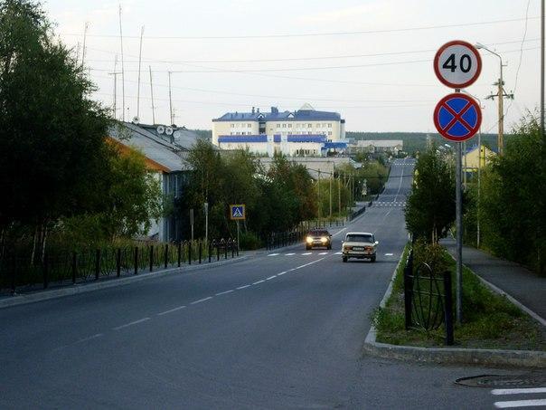 Центр Лабытнаног