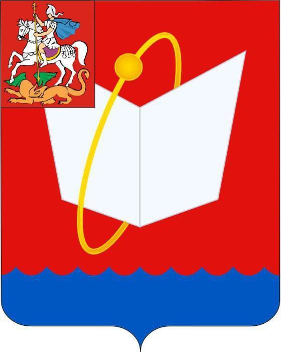 фрязино московская область
