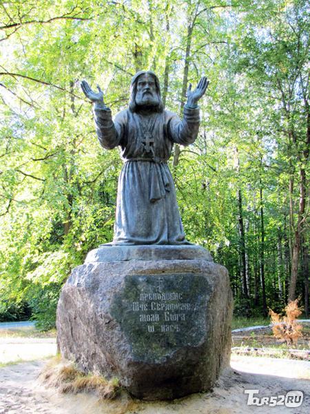 фото Памятник Серафиму Саровскому