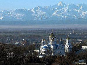 Старый город Прохладный