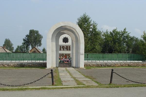 Памятник - мемориал Дорога памяти