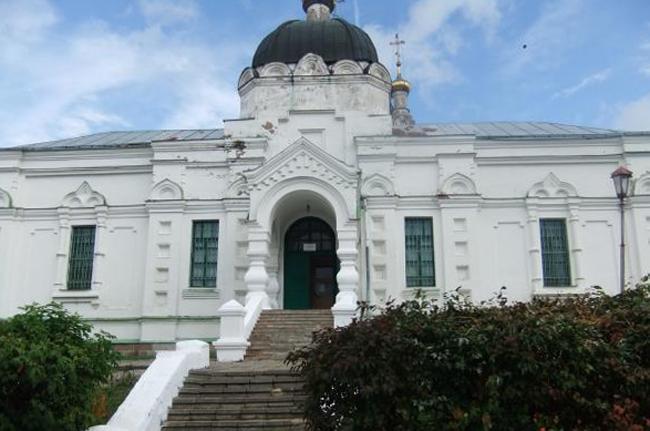 Историко–краеведческий музей