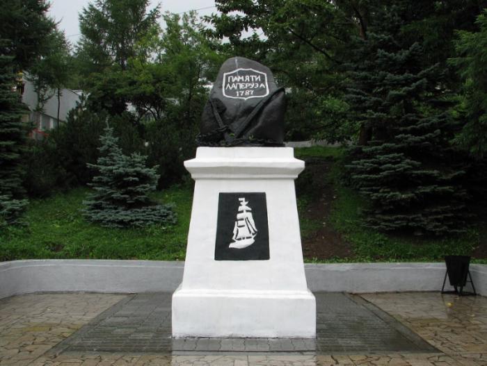 Театральная площадь, Петропавловск-Камчатский