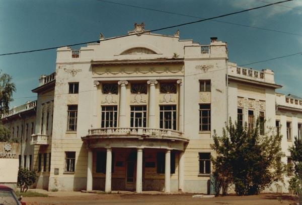 Городской краеведческий музей, Бузулук