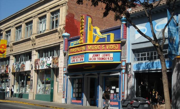 Распутин Окленд, музыкальный магазин Калифорния