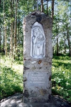 Памятный знак Rūpintojėlis (Рупинтоелис - скорбящий спаситель)