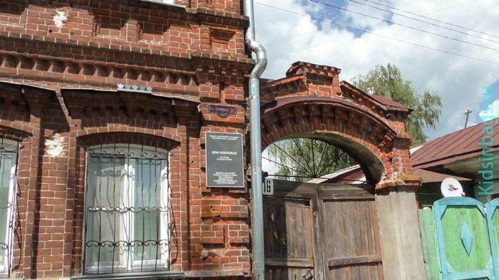 Усадьбы 19 века города Богородск