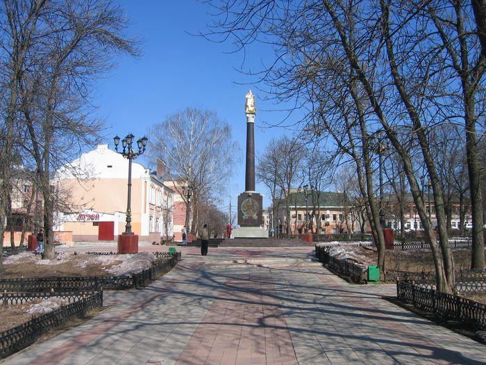 Дендрологический парк Волхонка в Ногинске
