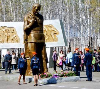г. Завитинск. Памятник погибшим землякам