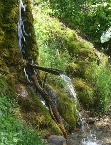 Иткаринский водопад