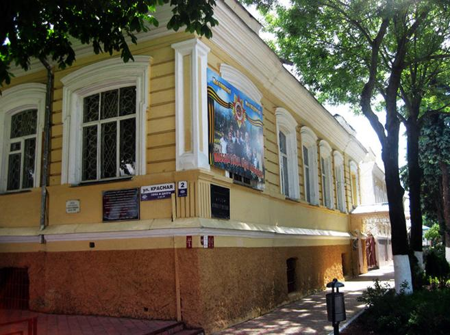 Музей истории и краеведения им. Моисеенко