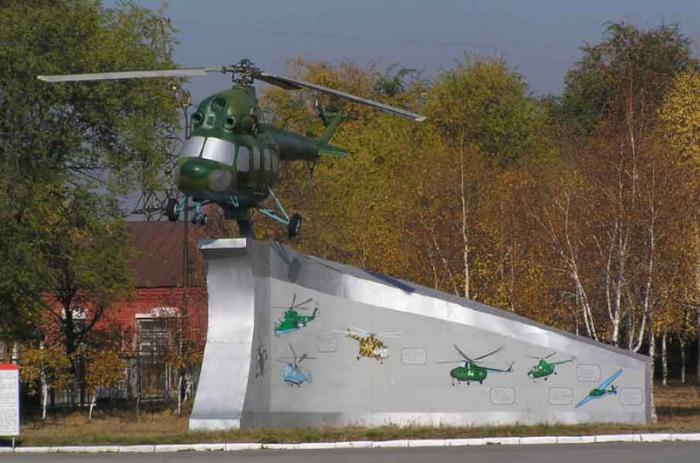 Памятник МИ-2, Сызрань