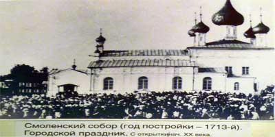Смоленская церковь в Данилове