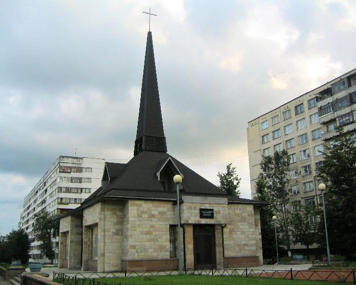 Евангелическо-лютеранский приход «Ямбургский»