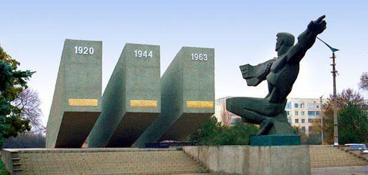 даты Красноперекопска 1920-1944-1963