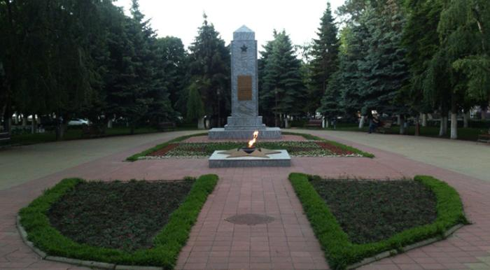 """Мемориал """"Вечный огонь"""""""