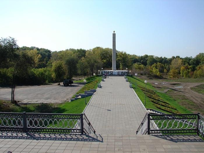 Стела «Европа-Азия», Оренбург