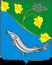 Герб города Ленинск Волгоградской области