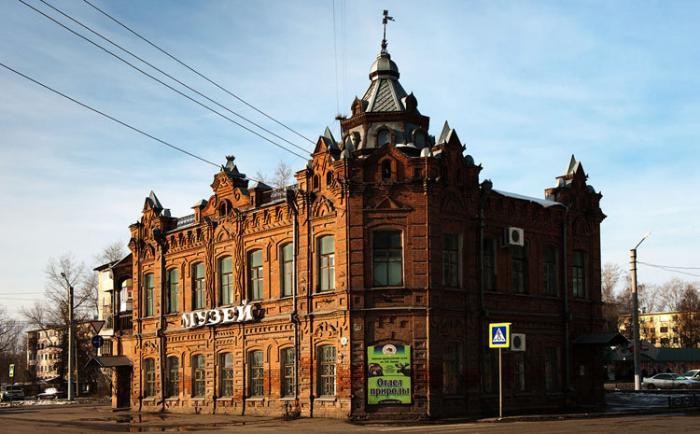 Краеведческий музей имени В. В. Бианки