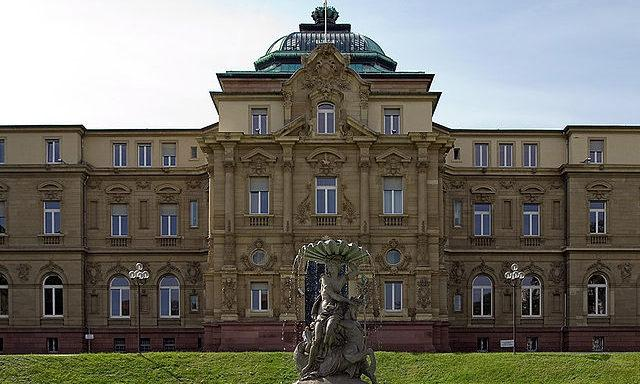 Великогерцогский дворец