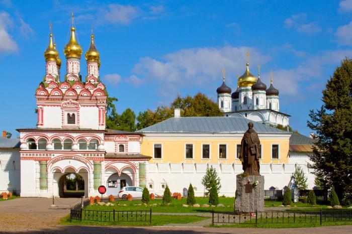 Достопримечательности Московской области