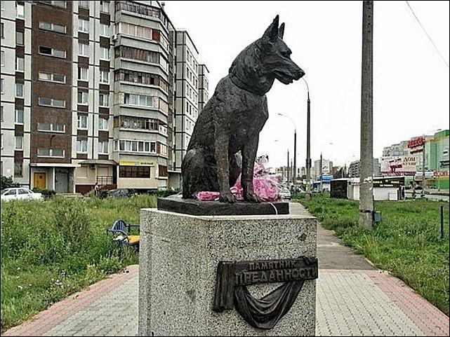 Памятник верности, Тольятти