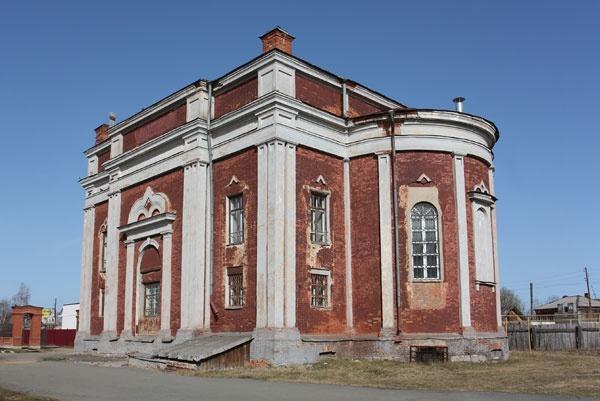 Свято-Троицкая (Царская) церковь, Невьянск