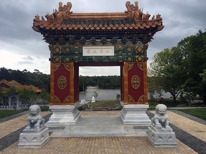 Буддийский Сакьямуни-центр Канберра
