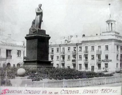 Памятник И. В. Сталину в г. Рубцовске