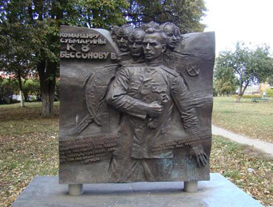 Памятник В.Б. Бессонову