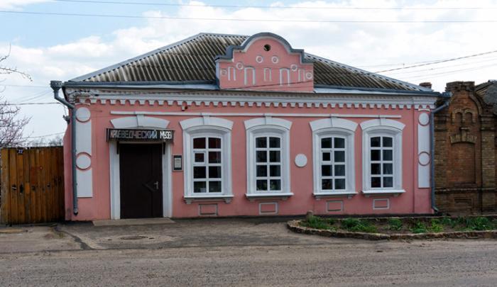 Льговский краеведческий музей