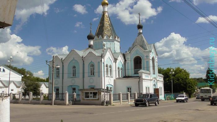 Церковь Покрова Пресвятой Богородицы города Богородск