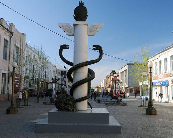 Памятник богу торговли