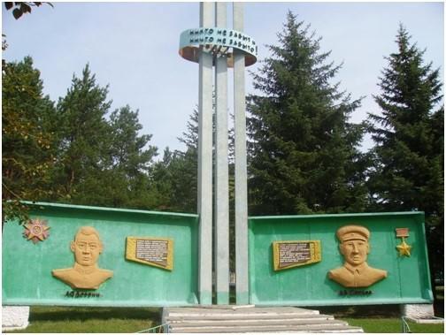 г. Шимановск Памятник пограничникам А. Довбию и А. Спекову