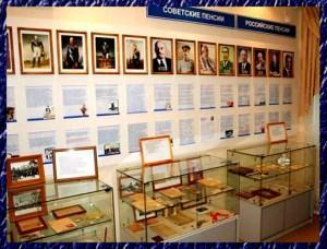 музей истории пенсий биробиджан